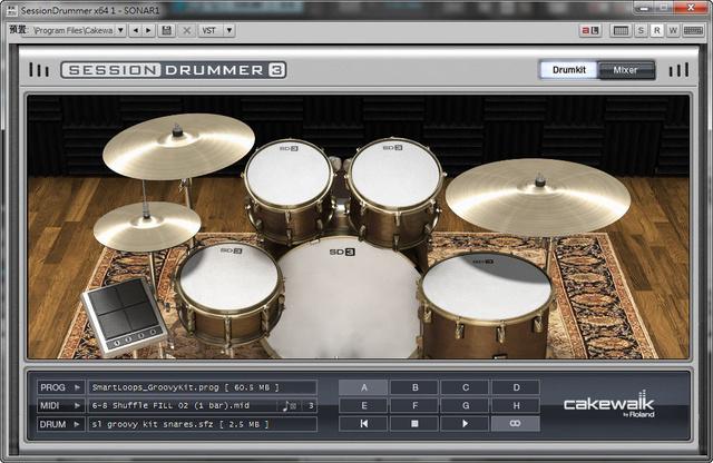 Sonar / Session Drummer 3 / 步進音序器 – 打鼓秘技