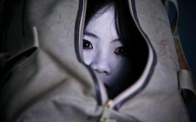 編曲 – 嶺東科技大學 . 數位媒體設計系 . 動畫配樂 (恐怖配樂)