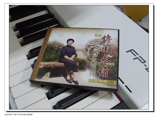 編曲 – 不休息菩薩60週年紀念專輯