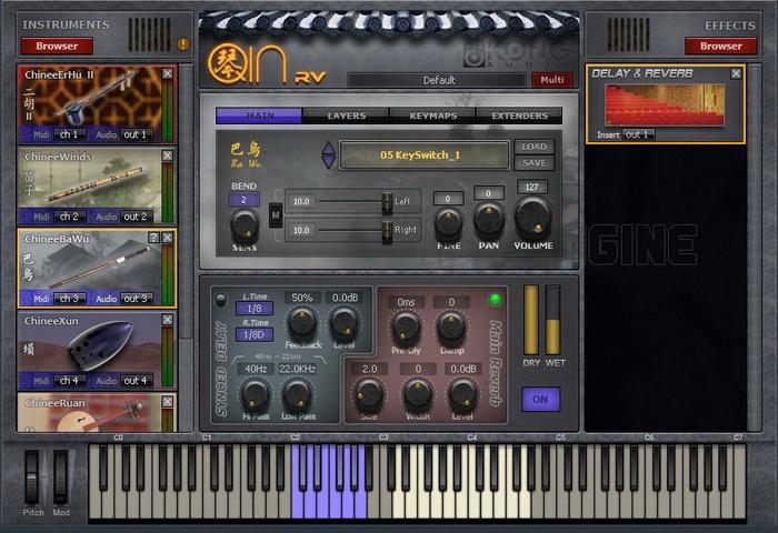 中國樂器音色庫 Kong Audio 吹拉彈打