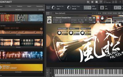 台灣第一款自製音色誕生,廟宇北管音色