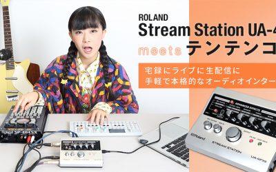 Roland UA-4FX ll 錄音介面,自帶人聲效果的直播神器