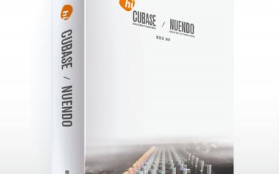Cubase 聖經,史上最完整的 Cubase 教學工具書,Hi Cubase / Nuendo (CD+書)